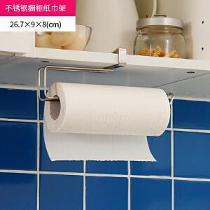 【满减】ORZ 创意不锈钢橱柜门后纸巾架 厨房隔板简易纸巾保鲜纸抹布收纳架