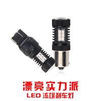一汽奔腾B50B70B90X80森雅M80S80佳宝改装专用LED爆闪刹车灯