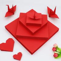 diy纯色叠爱心千纸鹤折纸儿童手工益智剪纸大红色正方形折纸卡纸