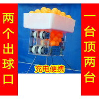 旋雷双头四轮充电便携式乒乓球发球机训练用双机头发球器