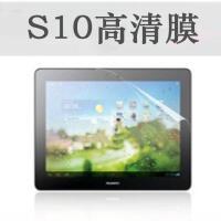 适用于Huawei/华为MediaPad 10Link 10.1英高透 华为平板电脑贴膜 高透贴膜