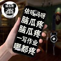 红米HM NOTE 1L TETD/W手机壳男女HM NOTE 1S保护套5.5寸防摔CU红米hmn