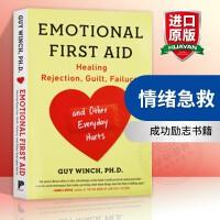 情绪急救 应对各种日常心理伤害的策略与方法 英文原版 Emotional First Aid 成功励志书籍 英文版原版
