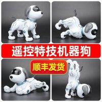 智能机器狗遥控61儿童节礼物小狗狗会走路电动电子男孩宠物人玩具