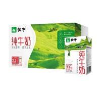 【4月产】蒙牛纯牛奶250ml*24 无菌砖包装 包邮