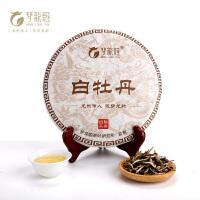 【宁德馆】梦龙韵老白茶 白牡丹茶饼 福鼎白茶 福建老白茶叶350g