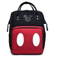 妈妈妈咪包双肩包多功能大容量时尚妈咪包孕妇外出旅行背包母婴包 眼睛黑 买一送三