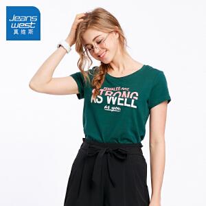 [尾品汇价:21.9元,20日10点-25日10点]真维斯女装  夏装圆领印花短袖T恤潮