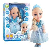 冰雪公主奇缘玩具智能对话娃娃艾莎会说话的芭比娃娃女孩仿真
