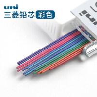 日本UNI三菱彩色�U芯替芯0.5-202NDC多彩不易�嘈�W生自�鱼U�P芯