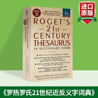 罗热英英字典 Roget's 21st Century Thesaurus 华研原版词典 罗氏21世纪近反义词典 英文
