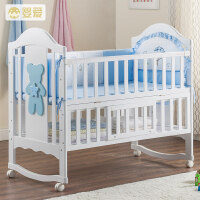婴爱婴儿床实木欧式多功能摇床宝宝床婴儿摇篮床新生儿床游戏床a363