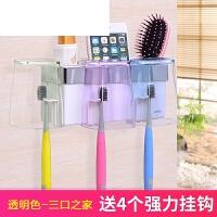 牙刷置物架壁挂刷牙漱口杯套装三四口之家牙具牙刷架吸壁式卫生间