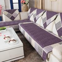 木儿家居 休闲时尚沙发 布艺防尘沙发垫 多尺码可选 彼岸咖啡沙发垫
