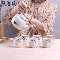 汉馨堂 茶具套装 中式咖啡杯具套装家用凉水壶下午茶具陶瓷杯水具家用水杯套装