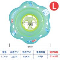 婴儿游泳圈 坐圈 可拆卸多功能儿童游泳圈腋下圈浮圈