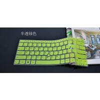 14寸笔记本键盘膜ThinkPad X1 Carbon 2018键盘膜键位保护贴膜