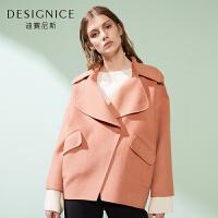 【开学季 到手价:480元】毛呢外套女迪赛尼斯秋季韩版长袖纯色羊毛双面呢大衣