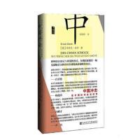 【正版新书】甲骨文丛书:中国冲击:看中国如何改变世界 [德] 弗朗克・泽林(Frank Sieren),强朝晖 社会科学