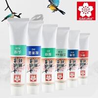 樱花高级中国画颜料 山水花鸟画颜料 水墨颜料12ML24色