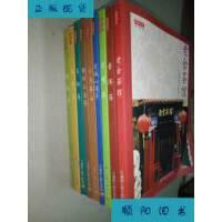 【二手旧书9成新】各种茶文化艺术尽在其中【吴裕泰】【潮州工夫