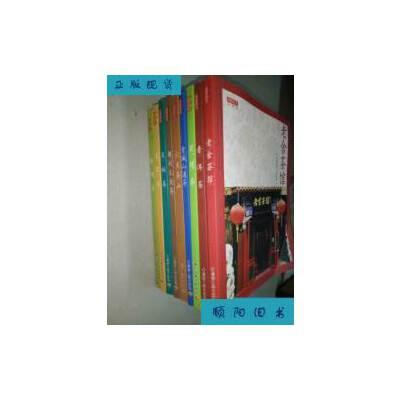 【二手旧书9成新】各种茶文化艺术尽在其中【吴裕泰】【潮州工夫 【正版现货,请注意售价定价】