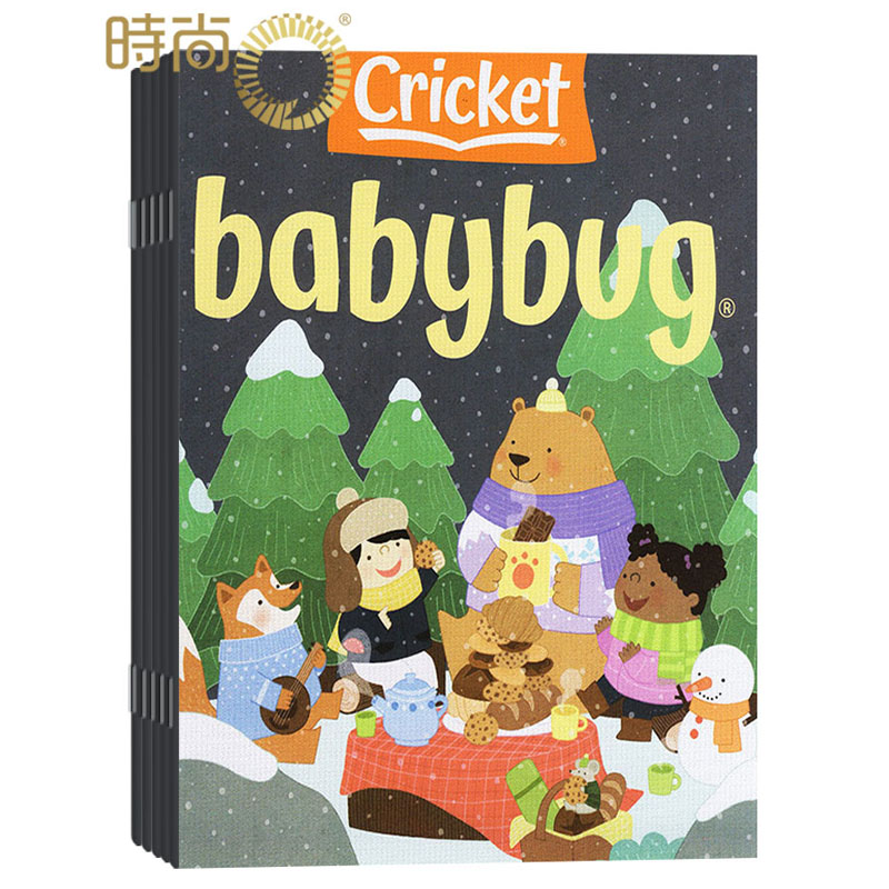 babybug虫宝宝 2020年全年杂志订阅 1月起订