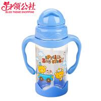 白领公社 儿童水杯 带手柄创新宝宝儿童幼儿园吸管杯喝水杯子大容量400ml婴儿学饮杯便携式水杯水具