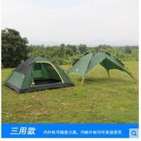 户外双人双层露营野营全自动帐篷帐篷3-4人防雨野外家庭