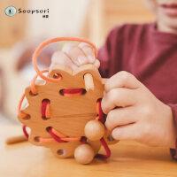 韩国soopsori串珠积木玩具儿童木制婴儿益智穿针引线早教朱丹同款