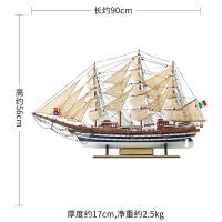 装饰摆件 地中海木质帆船模型摆件 仿真实木帆船装饰品