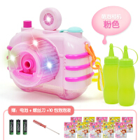 仙女泡泡棒抖音同款电动泡泡机儿童全自动吹泡泡相机玩具七彩灯光音乐不漏水A