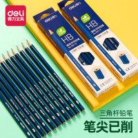 得力铅笔 hb/2b铅笔 2比儿童铅笔 盒装批发 3盒36支装 小学生奖品