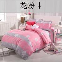 床上用品被套床单两件套1.5m1.8米单人学生宿舍被罩被单2件套