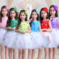 儿童演出服女童公主裙合唱服幼儿园表演服装蓬蓬裙舞蹈服夏季