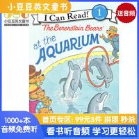 #The Berenstain Bears at the Aquarium 贝贝熊去水族馆