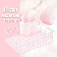 碗筷沥水架 单层厨房碗柜收纳篮盘子筷子置物架子 沥水篮碗碟架