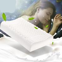 夏上新乳胶枕一对枕芯按摩枕头枕心 护颈双人颈椎枕橡胶记忆枕