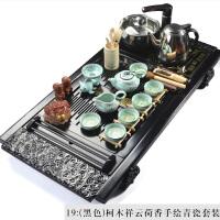 功夫茶具套装茶道家用陶瓷冰裂整套四合一电磁炉茶台实木茶盘茶海 3件