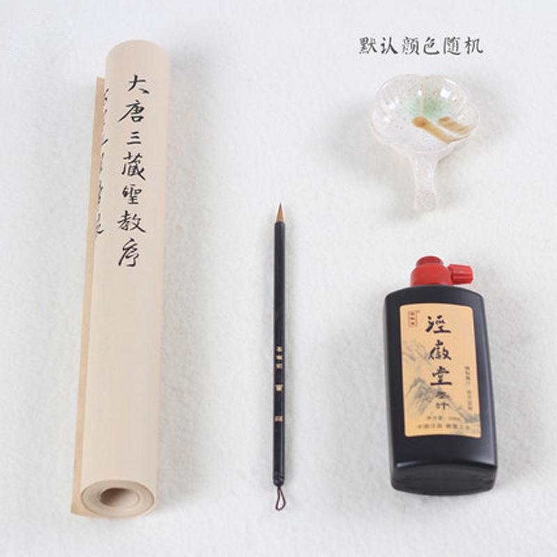 毛笔字帖行书临摹宣纸描红书法练习6米王羲之大唐三藏圣教序长卷