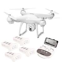无人机 级四轴高清广角航拍无人机4K定高飞行器GPS遥控智能跟随悬停飞机四旋翼航模 白色1080P 四电
