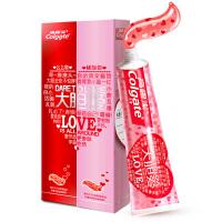 高露洁(Colgate)大胆爱限量版心形牙膏130g×2(表白利器爱心女朋友礼物)