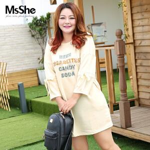 MsShe大码秋装女200斤胖mm2017新款显瘦休闲字母印花裙衫G1710252