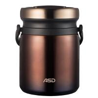 爱仕达保温桶ASD 1.6L保温提锅304不锈钢保温饭盒RWS16T2Q-Z便当保温盒