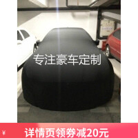 法拉利458宾利飞驰欧陆GT添越弹力布车衣车罩天鹅绒美容店通用套