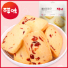 【百草味 -蔓越莓曲奇100g】休闲零食小吃 黄油饼干糕点点心曲奇
