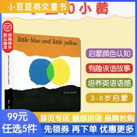 英文绘本 原版进口Little Blue and Little Yellow 纸板书 【4-8岁】