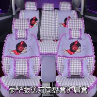 上海大众新款帕萨特B5领驭老款汽车适用坐垫垫四季全包汽车