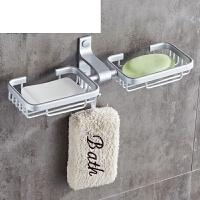 免打孔太空铝肥皂盒香皂盒肥皂架浴室厕所卫浴小皂网墙上挂件挂架