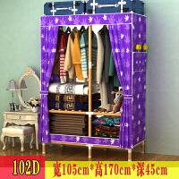 单人布衣柜简易衣柜实木头加固布艺简约现代经济型组装宿舍小衣橱 2门 组装